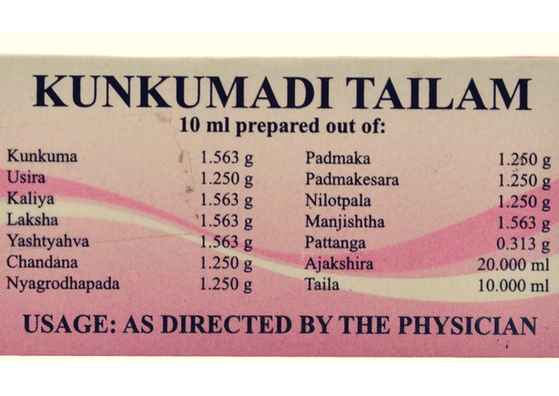 kumkumadi tailam bottle back