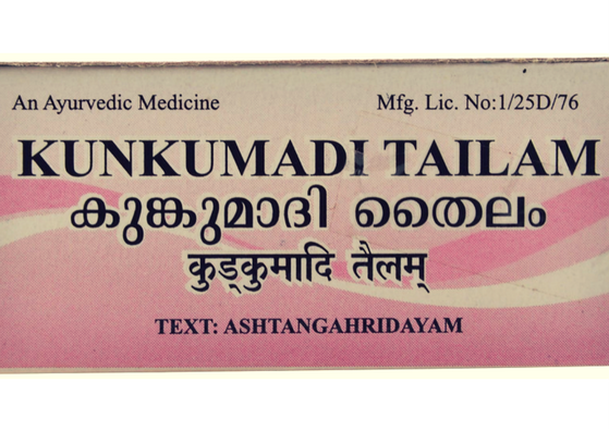 kumkumadi tailam package front