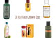13 Best Growth Oils-lifestylica